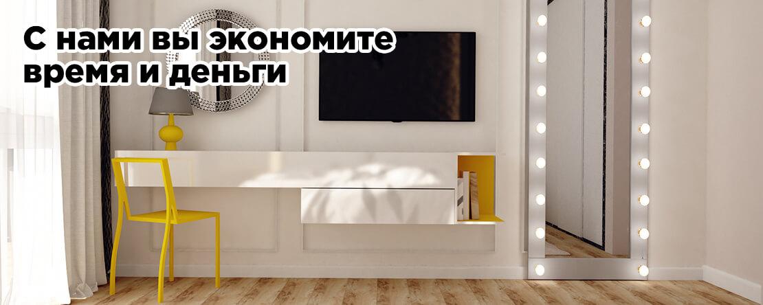 ремонт квартир в киеве под ключ