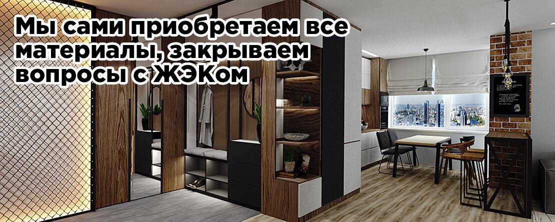 сделать качественный ремонт квартир в киеве